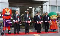 京都銀創業の亀岡支店56年ぶり改装