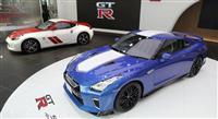 <動画>GT-R発売50年で記念車 日産、フェアレディZも