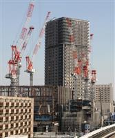 平成30年度のマンション供給、首都圏0.5%減