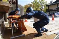 改元テロに万全の備え 神戸・湊川神社で訓練
