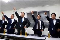 衆院競合区で一本化提案へ 枝野氏、野党に統一選後