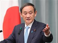「言動に責任を」 菅官房長官、立民・枝野代表の「登校拒否」発言で
