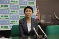 自民の小渕優子群馬県連会長、参院選向け「一番汗をかく」