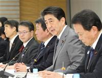 【経済インサイド】安倍首相イチ押しの「予防医療」、財源めぐり早くもさや当て