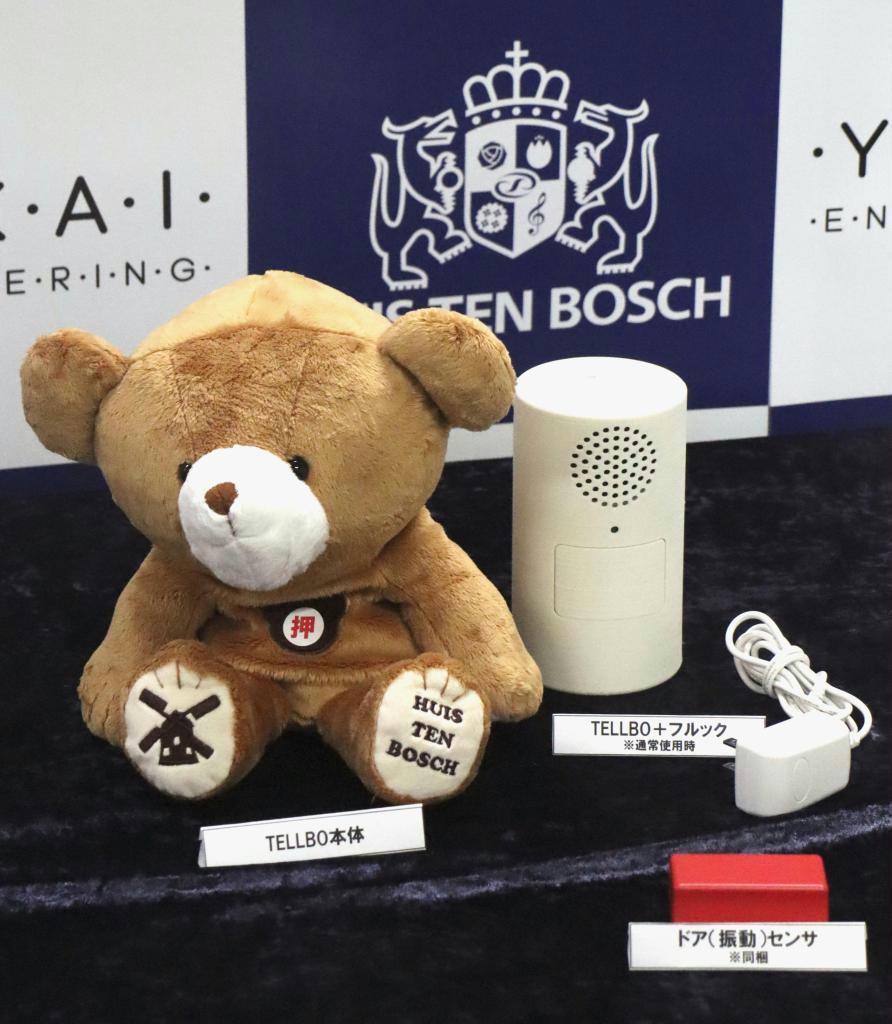 ハウステンボスが販売する縫いぐるみ型ロボット「TELLBO」