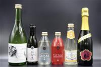 星付きシェフうならせろ 広島県が日本酒売り込み 世界的ブランド力の向上期待