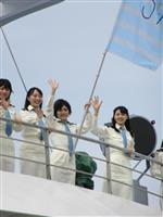 STU48、船上で会いましょう 広島で劇場船就役式 瀬戸内海の主要港で公演