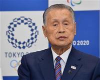 森喜朗氏が日本ラグビー協会名誉会長辞任を表明