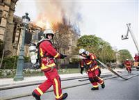 仏消防隊、トランプ氏の「空中散布」提案に返答 ノートルダム大聖堂火災