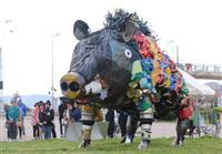「真庭のシシ」瀬戸内国際芸術祭へ貸し出し展示始まる