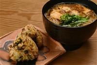 有名店のまかないは、どんな料理なのか 京都の名店に聞く
