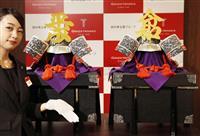 「平成」「令和」のかぶと 純金製、600万円で販売