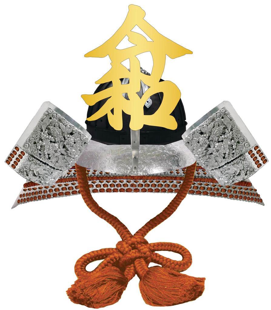 田中貴金属ジュエリーの令和の文字に純金を使ったかぶとのイメージ