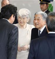 両陛下、三重県ご訪問 伊勢神宮に譲位ご報告へ