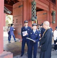 文化財の防火指導始まる 東京消防庁、ノートルダム寺院の火災受け