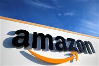 中国のネット通販撤退へ 米アマゾン、競争に敗れ