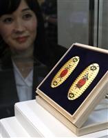 平成と令和の小判販売 日本橋高島屋