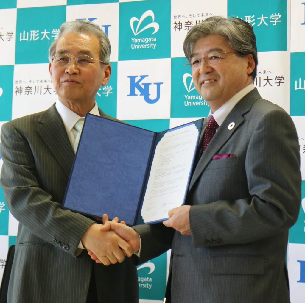 包括的連携協定を締結した山形大学の小山清人学長(左)と神奈川大学の兼子良夫学長=18日、山形大学(柏崎幸三撮影)