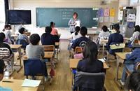 初の英語、統合型問題も 「全国学力テスト」実施