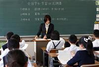 全国学力テスト 初めて英語も実施 小中212万人参加