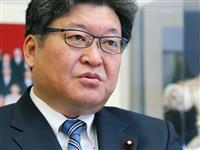 自民・萩生田氏、消費増税延期も「6月の短観次第」