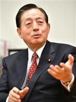 衆院補選、公明は太田前代表が20日に大阪入り