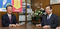参院岩手、自由・小沢氏が共産、社民に候補再調整を打診