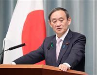 消費税「引き上げ方針に変わりない」菅官房長官