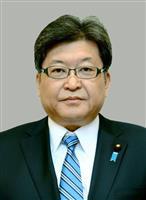 自民・萩生田氏、災害対応のため市町村合併必要