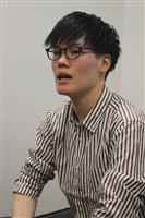 長岡京の会社員・須賀ケイさん文壇デビュー 「面白いと思ったこと書く」