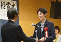 仙台短編文学賞 大賞の綾部さん「文学は人を救うもの」