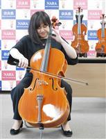 吉野スギの「チェロ」完成 音楽イベントで弦楽四重奏披露