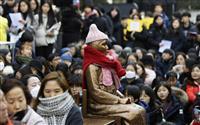 慰安婦合意の日韓交渉の記録公開を認めず 慰安婦合意でソウル高裁