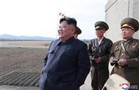金正恩氏が「新型戦術誘導兵器」試射視察を発表 ポンペオ氏交代も要求