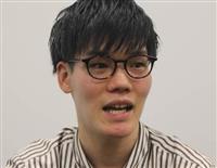 京都・長岡京の会社員が文壇デビュー 須賀ケイさん「アイデアは日常生活から」