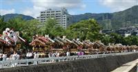 「令和」祝う 神戸だんじり45台が集結