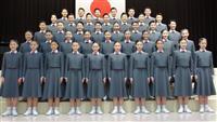 【動画あり】宝塚音楽学校で入学式 限りない芸の道に精進