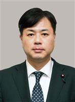 田畑毅元議員を書類送検へ 準強制性交容疑で愛知県警