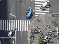 「アクセル戻らず」 87歳男運転の車が暴走、10人死傷 母子死亡 東京・池袋