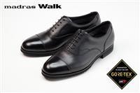 雨の日も晴れの日も、快適に過ごすために設計された紳士靴