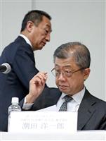 リクシル 委任状争奪戦の公算 潮田氏、経営関与を示唆