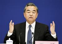 「債務のわな」の懸念払拭へ 「一帯一路」会議に37カ国首脳参加