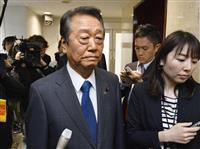 小沢一郎氏vs元側近の確執で国由合併構想に暗雲