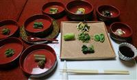 【大人の遠足】山形・西川「山菜料理出羽屋」 山のものを料理に確立 世界のSANSAIに