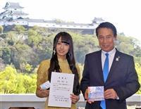 和歌山市の魅力PR 虹コン・清水さんが「観光発信人」に