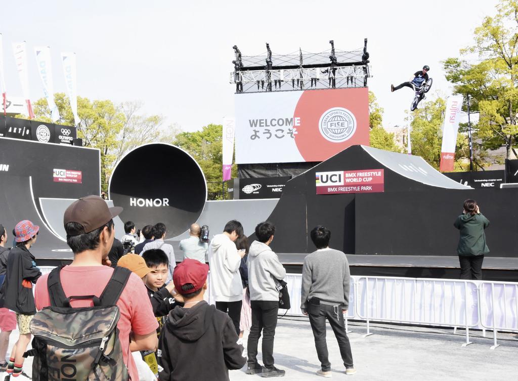 都市型スポーツ国際大会「FISE」が広島で開幕 自転車BMX…