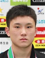 打倒中国なるか、張本らに期待 卓球の世界選手権個人戦21日開幕