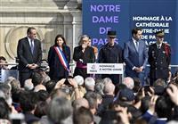 ノートルダム再建祈り、パリ市民集う