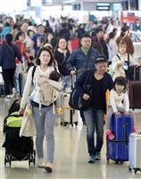 GWの関空、80万人予想 中国、韓国が人気