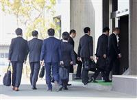 国交省、スズキに立ち入り 検査不正、幹部に事情聴取